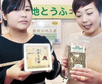 緑豆の豆腐、10年ぶり復活 珠洲「道の駅狼煙」で29日