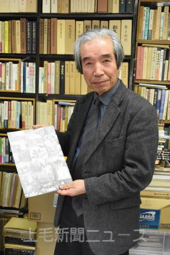 聖地巡礼 この一冊で 語る会が「安吾の桐生さんぽ」発行