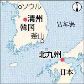 北九州-清州就航へ 韓国LCC、本年度中にも [福岡県]
