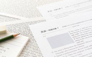 英語教育、全国中高の水準達成、目標に届かず