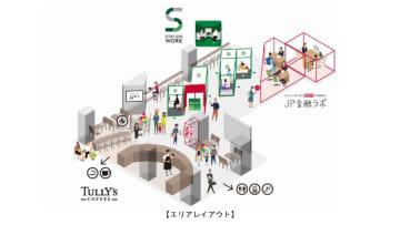5月10日、エキュート立川に「JJ+T」開業