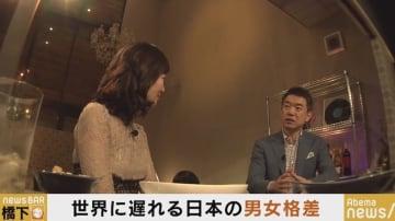 橋下氏「将来の社会保障を支える子どもや子育て世帯に強烈なサポートを」