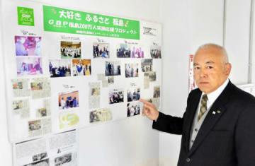 ラ・キャラバン・ボン・アペチの活動などを紹介する掲示と小川氏