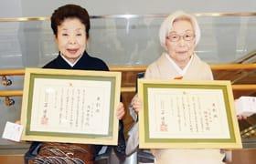 19年度裏千家淡交会特別表彰を受けた高田さん(左)と横田さん
