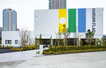 最新技術で「HARUMI FLAG」の魅力を体験できる販売センター「HARUMI FLAG パビリオン」4月27日(土)オープン