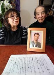 尼崎JR脱線事故で亡くなった斉藤満さんに宛てた手紙を書いた母の百合子さん(左)と父の堅一さん=伊丹市南鈴原1(撮影・風斗雅博)