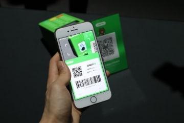 iOS版の「LINE Pay」専用アプリがリリース(写真は4月17日のLINE Pay専用アプリ配信開始の発表会)