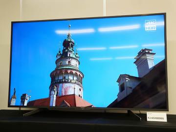ソニー、4K液晶テレビ「ブラビア X8000G」。4Kチューナー省略などで手頃な価格実現