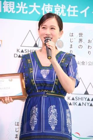 ウズベキスタン観光大使就任イベントに出席した前田敦子さん