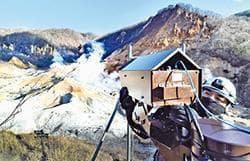 札幌管区気象台が登別・地獄谷隣接地に火口監視カメラ