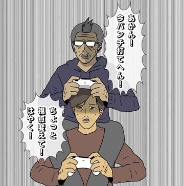 【吉田輝和の絵日記】『オーバーライド 巨大メカ大乱闘』怪獣達と大迫力バトル!そして協力プレイで深まる友情…