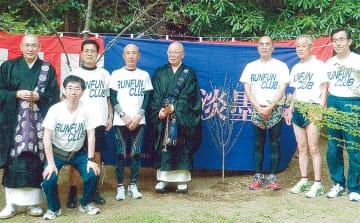 日本各地で植樹を行っている同団体(提供写真)