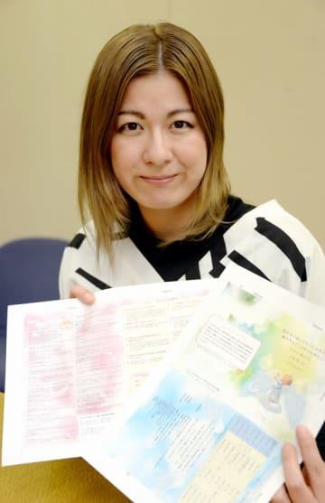 カフェを企画した堀井斉未さん。「亡くした子について話せる場があるよと伝えたい」と語る=福井県小浜市内