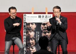 学生の質問に答える水谷豊さん(右)と会田正裕さん=神戸芸術工科大学