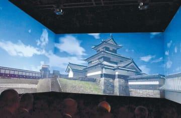 江戸時代の小峰城をCGで再現した映像を楽しめるVRシアター