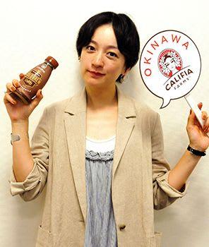 沖縄ファミマが 米国発6品販売 アーモンドミルク