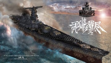 「World of Warships」小林誠氏リデザインによる日本戦艦「大和」用の永久迷彩が登場!