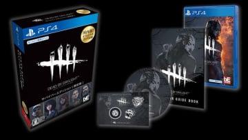 PS4向け限定生産版『Dead by Daylight サバイバーエディション』同梱内容が公開―開発元制作のサバイバーガイド、サントラなど
