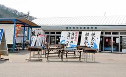 カキのバーベキュー施設を併設した相生市立水産物市場=相生市相生6