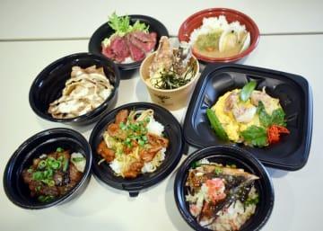 「幕張D1(どんぶり)選手権」で提供される県産食材をふんだんに使った8種類の丼=千葉市美浜区