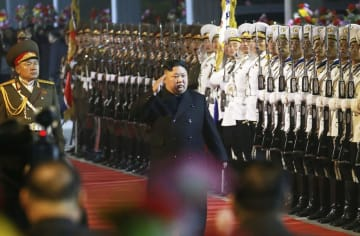 N. Korean leader Kim leaves for Russia for 1st talks with Putin