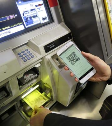 報道陣に公開された駅の券売機で現金が引き出せるサービス=24日、東急渋谷駅