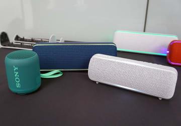 ソニー、海辺でも錆びない重低音Bluetoothスピーカー「EXTRA BASS」新モデル。音質と使い勝手向上