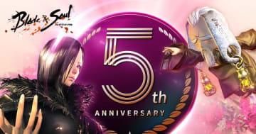 「ブレイドアンドソウル」5th ANNIVERSARY特設サイトがオープン!悠木碧さん、チョーさんのスペシャルボイスも公開