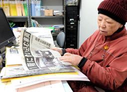 事故発生時からの新聞ファイルを手に、14年の歩みを振り返る藤崎光子さん=大阪市北区