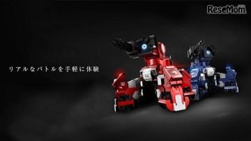 カメラ付きFPSバトルロボット「GEIO(ジオ)」