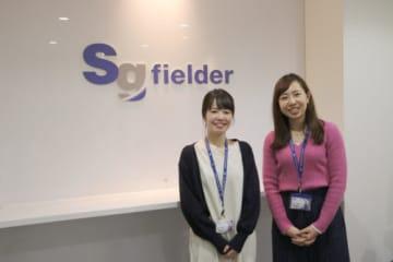 SGフィルダー/静岡市に「ジョブセンター」を新設