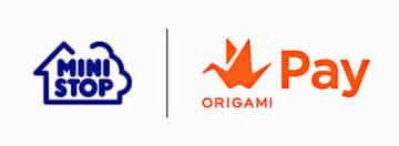 4月25日からミニストップ全2177店舗でOrigami Payの利用開始!