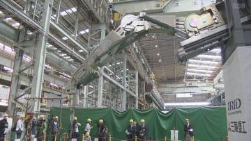 三菱重工業 燃料デブリの取り出し技術公開