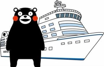 八代港のクルーズ船拠点整備をPRするくまモンの新イラスト(県提供)