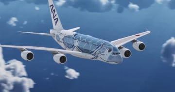 """ハワイの空で争奪戦!世界最大""""空飛ぶホテル""""を就航させるANAの勝算とは"""
