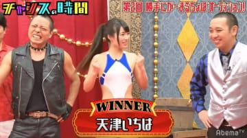 モデル・高田秋が初めて見る超ハイレググラドルに唖然!「女の私が見ても…」