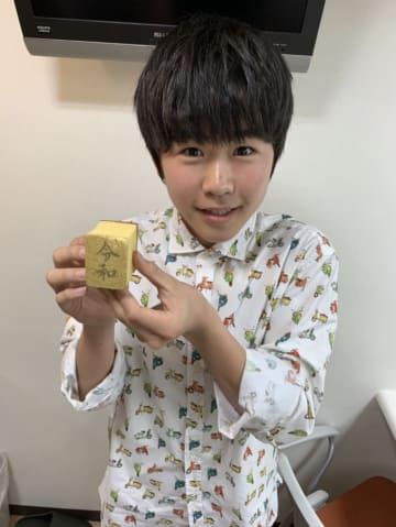 """鈴木福、萬田久子からもらった金箔の""""令和カステラ""""を公開「おしゃれ!」「美味しそう」の声"""