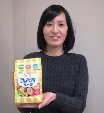 新製品「いきいき腸活 乳酸菌ボーロ」