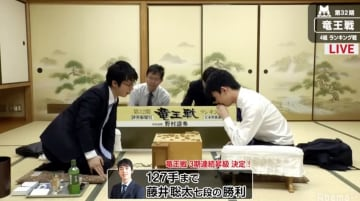 藤井聡太七段、逆転勝利で3期連続昇級 次局勝利なら3期連続優勝&本戦へ/竜王戦4組ランキング戦