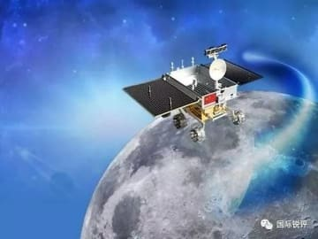 【CRI時評】中国が宇宙分野の開放と協力で大きな度量を示す