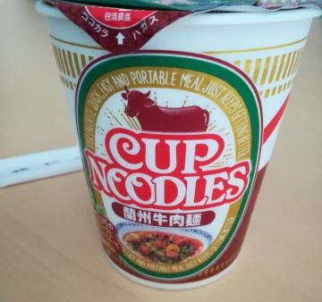 日本が蘭州牛肉麺味のカップラーメンを発明した!中国ネットから「日本人は本当に…」「良心的」の声