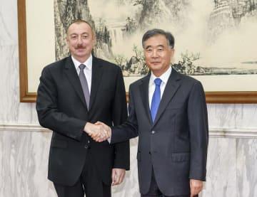 汪洋氏、アゼルバイジャンのアリエフ大統領と会見