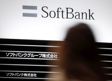 SoftBank to tie up with Google's parent on airborne base stations