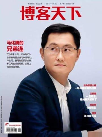 米誌の「世界の偉大なリーダー50人」、中国人で唯一選ばれたのは…―米華字メディア