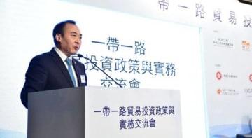 外資系金融機関として初―みずほ銀が中国政府機関CIPAと業務協力、その他