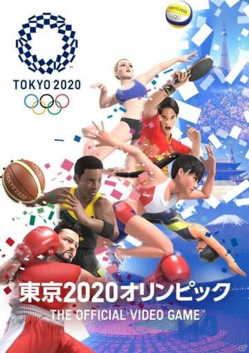 「東京2020オリンピック The Official Video Game」野球やBMXなど16の収録種目が公開!