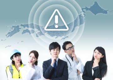 もしもの時に備えよう!旅前に知っておくべき日本の自然災害に関する豆知識