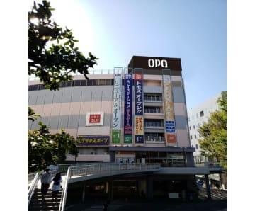 藤沢オーパ/「湘南藤沢オーパ」に名称変更、新規・改装21店