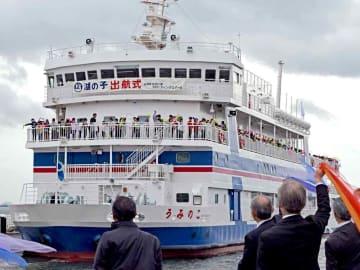 子どもたちを乗せて出航する学習船「うみのこ」(大津市・大津港)