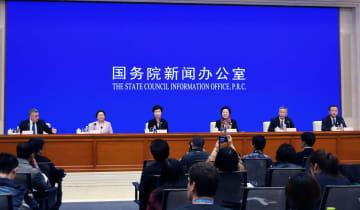 国務院新聞弁公室、北京園芸博の準備状況に関する記者会見開催